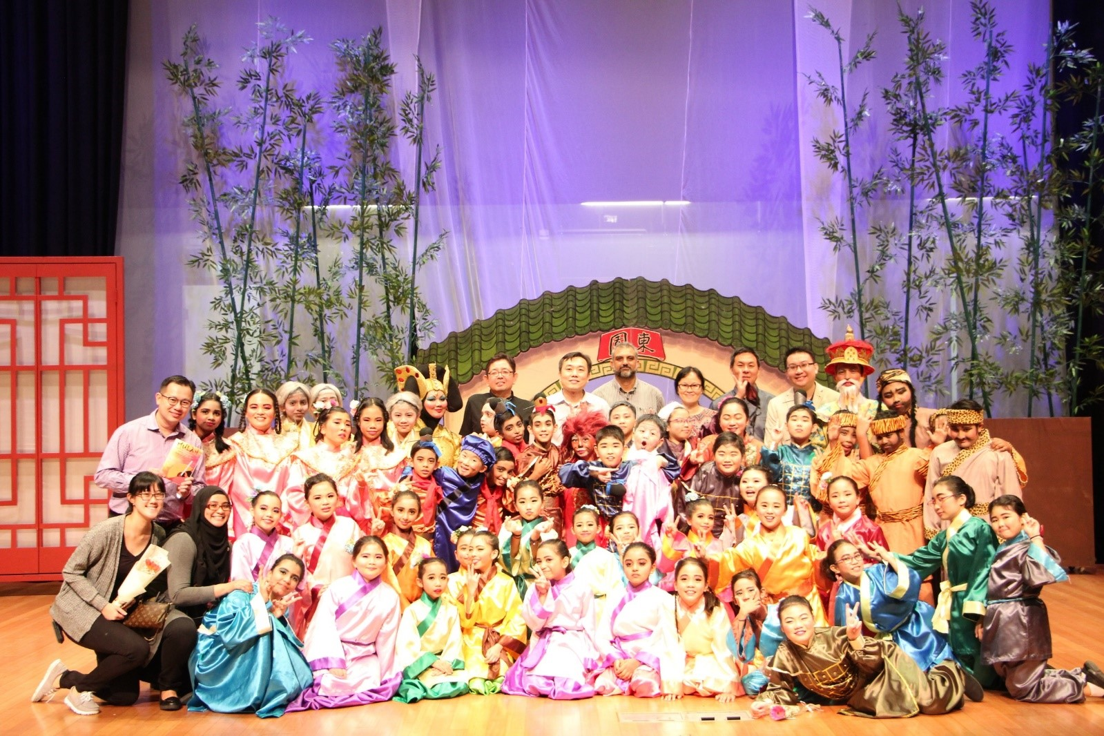 yckps musical 2017 group photo